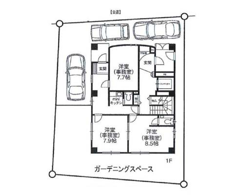 藤沢市 JR東海道線藤沢駅の売事務所画像(1)