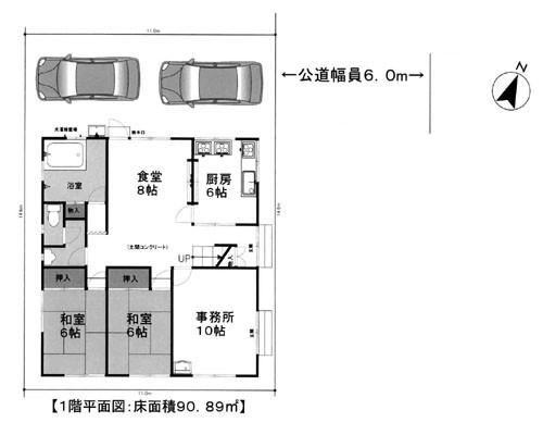 八潮市 東武伊勢崎線草加駅の売事務所画像(1)