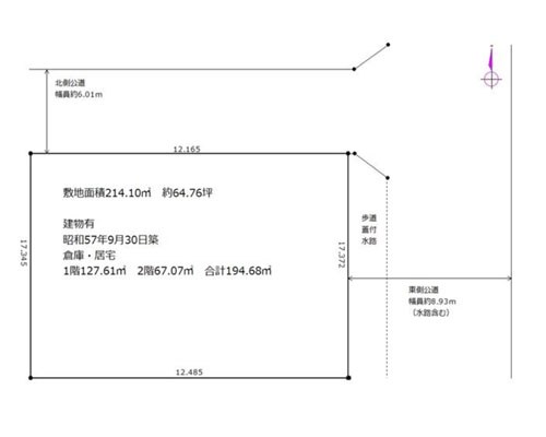 八潮市 つくばエクスプレス八潮駅の売倉庫画像(1)