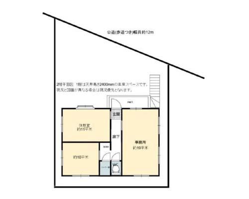 三鷹市 京王線つつじヶ丘駅の売事務所画像(1)