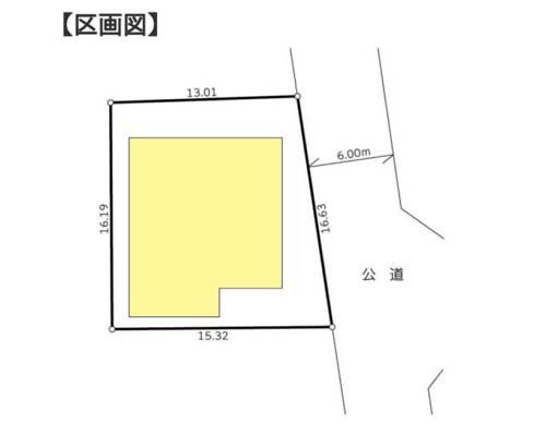 八王子市 JR八高線北八王子駅の売工場・売倉庫画像(1)