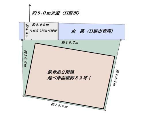 日野市 JR中央線日野駅の売倉庫画像(1)