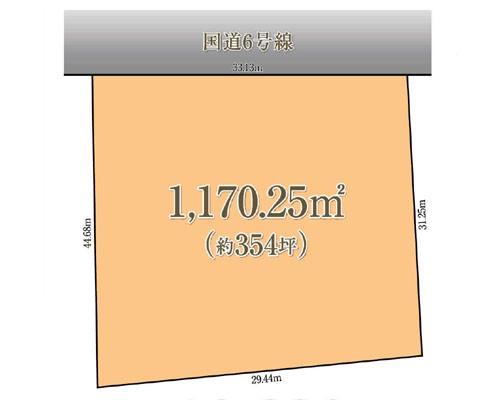 柏市 JR常磐緩行線北柏駅の売事業用地画像(1)