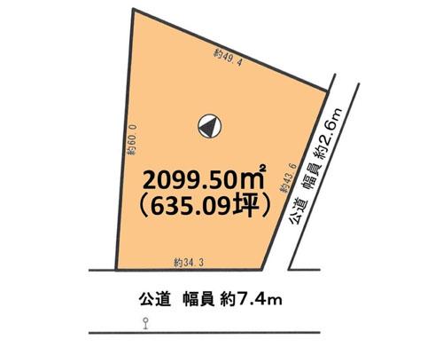千葉市緑区 JR外房線鎌取駅の売事業用地画像(1)
