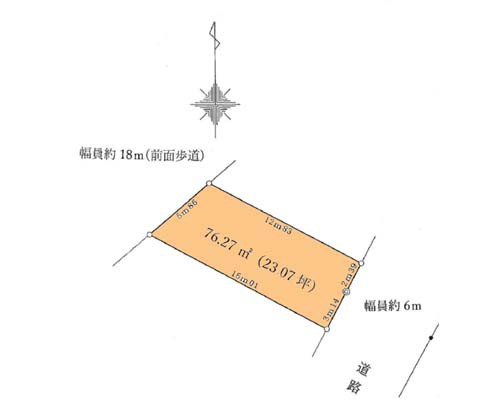 川崎市川崎区 JR東海道本線川崎駅の売事業用地画像(1)