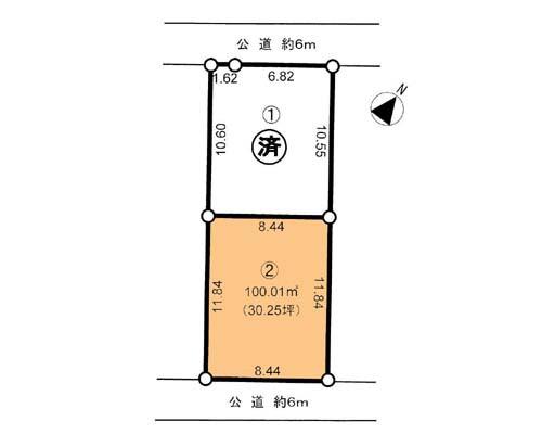 相模原市中央区 JR横浜線淵野辺駅の売事業用地画像(1)