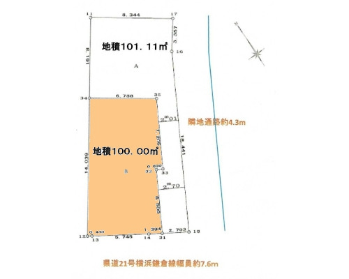 鎌倉市 JR横須賀線北鎌倉駅の売事業用地画像(1)