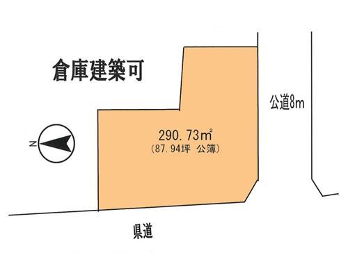 草加市 東武伊勢崎線草加駅の売事業用地画像(1)