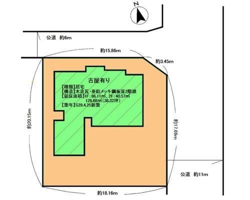 さいたま市中央区 JR埼京線与野本町駅の売事業用地画像(1)
