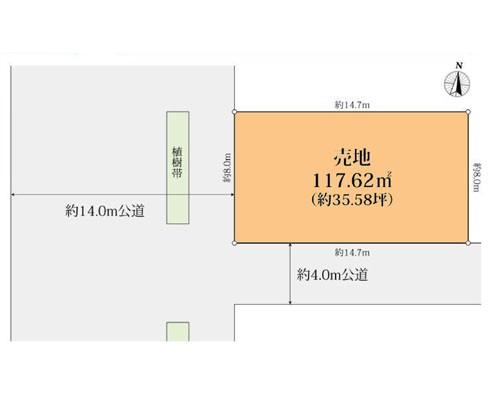 越谷市 JR武蔵野線南越谷駅の売事業用地画像(1)