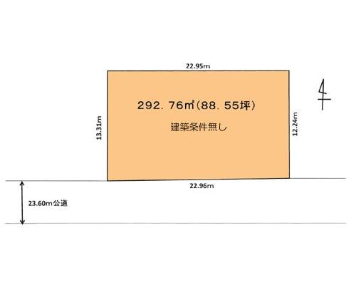 川口市 JR武蔵野線東川口駅の売事業用地画像(1)