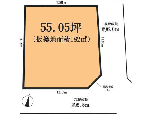 さいたま市大宮区 JR京浜東北線大宮駅の売事業用地画像(1)