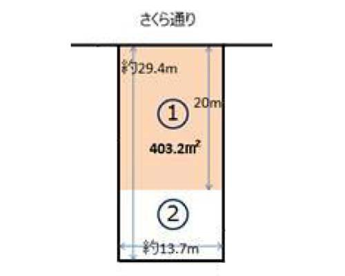 国立市 JR南武線矢川駅の売事業用地画像(1)
