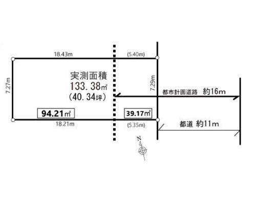 中野区 西武新宿線鷺ノ宮駅の売事業用地画像(1)