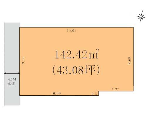 荒川区 日比谷線南千住駅の売事業用地画像(1)