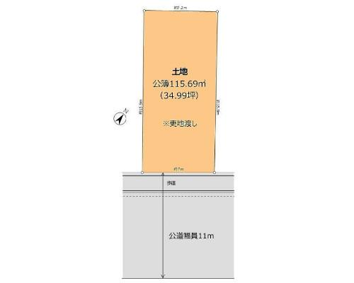 八王子市 JR中央本線西八王子駅の売事業用地画像(1)
