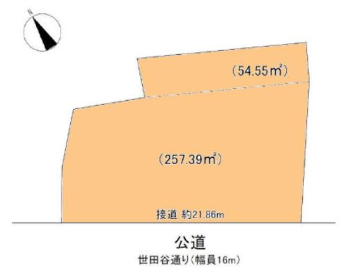 世田谷区 小田急小田原線成城学園前の売事業用地画像(1)