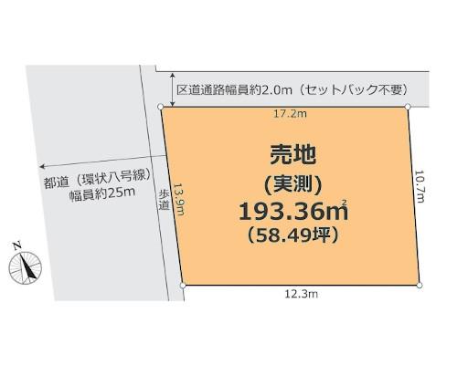 世田谷区 小田急小田原線千歳船橋駅の売事業用地画像(1)