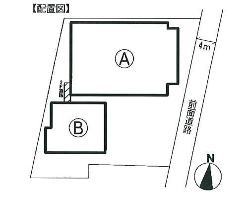 松戸市 北総鉄道松飛台駅の貸工場・貸倉庫画像(2)