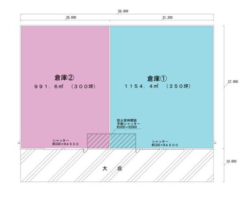 印旛郡酒々井町 JR成田線酒々井駅の貸工場・貸倉庫画像(1)