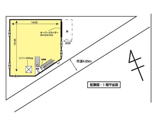 船橋市 京成本線東中山駅の貸倉庫画像(1)