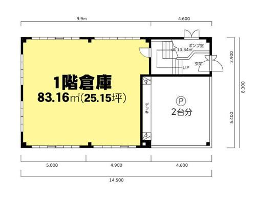 千葉市中央区 JR総武本線千葉駅の貸倉庫画像(1)
