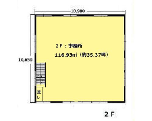 横浜市都筑区 ブルーライン新羽駅の貸工場・貸倉庫画像(2)