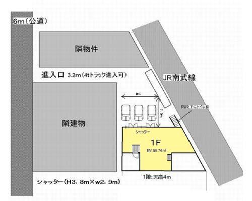 川崎市幸区 JR南武線矢向駅の貸工場・貸倉庫画像(1)