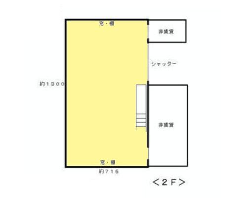 相模原市南区 小田急小田原線相模大野駅の貸工場・貸倉庫画像(2)