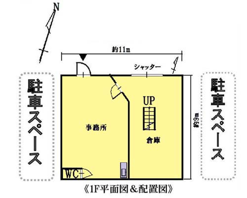 横浜市港北区 ブルーライン新羽駅の貸工場・貸倉庫画像(1)