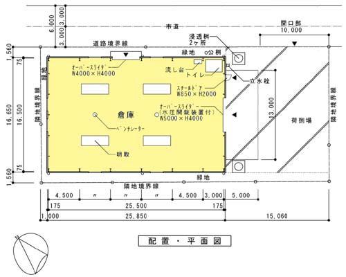 相模原市中央区 京王相模原線多摩境駅の貸倉庫画像(1)