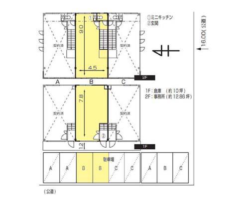 座間市 小田急江ノ島線南林間駅の貸工場・貸倉庫画像(1)