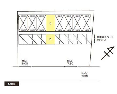 厚木市 小田急小田原線本厚木駅の貸倉庫画像(1)