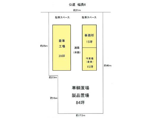相模原市中央区 JR相模線原当麻駅の貸工場・貸倉庫画像(1)
