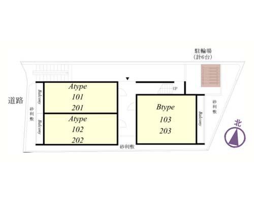横浜市戸塚区 ブルーライン踊場駅の貸寮画像(2)