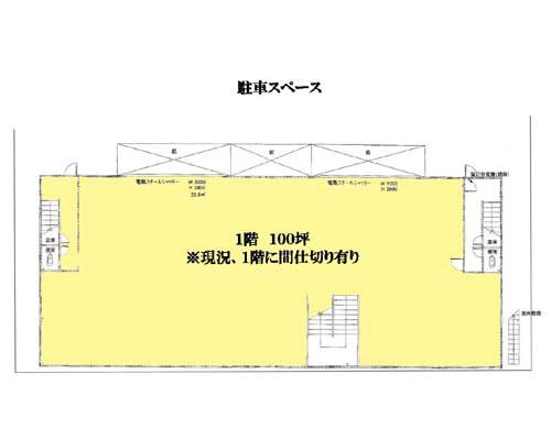 横浜市緑区 JR横浜線十日市場駅の貸事務所画像(1)