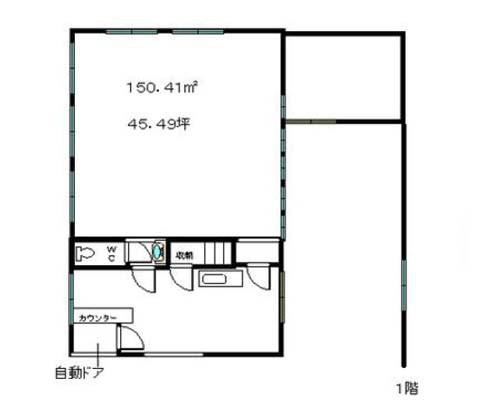 相模原市中央区 JR相模線上溝駅の貸店舗画像(1)