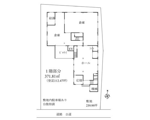 横浜市中区 JR根岸線根岸駅の貸倉庫画像(1)