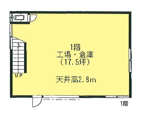 大和市 小田急江ノ島線高座渋谷駅の貸工場・貸倉庫画像(1)