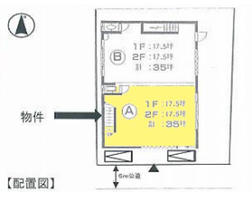 大和市 小田急江ノ島線高座渋谷駅の貸工場・貸倉庫画像(3)