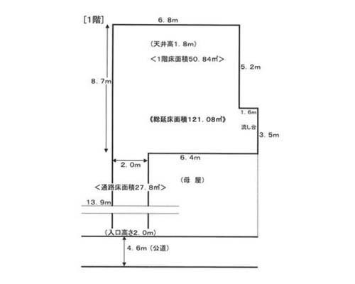 横浜市港北区 JR横浜線小机駅の貸倉庫画像(1)