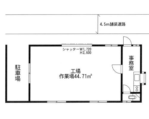 相模原市中央区 JR横浜線相模原駅の貸工場・貸倉庫画像(1)