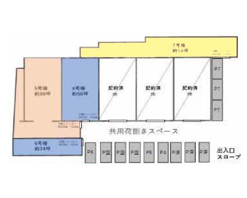 横浜市旭区 相鉄線二俣川駅の貸倉庫画像(1)