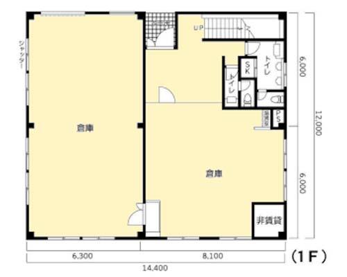 相模原市中央区 JR相模線南橋本駅の貸倉庫画像(1)
