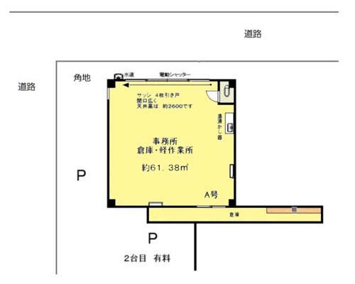 横浜市都筑区 ブルーライン東山田駅の貸工場・貸倉庫画像(1)