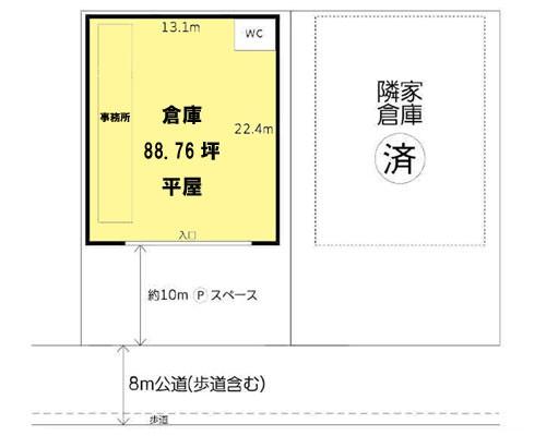 さいたま市南区 JR埼京線武蔵浦和駅の貸倉庫画像(1)