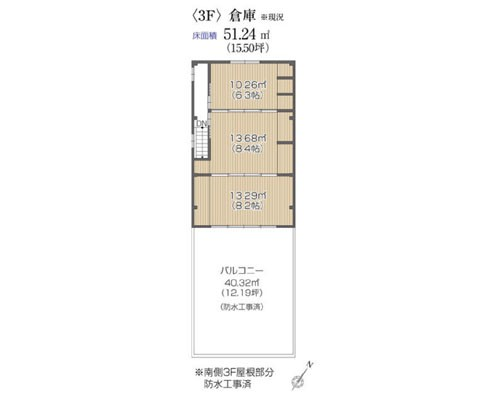 所沢市 西武新宿線新所沢駅の貸倉庫画像(3)