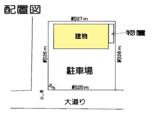 久喜市 JR東北本線久喜駅の貸事務所画像(2)