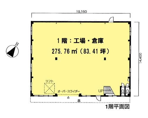 川口市 JR京浜東北線川口駅の貸工場・貸倉庫画像(1)