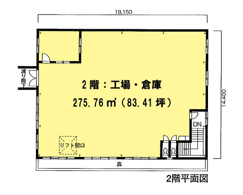 川口市 JR京浜東北線川口駅の貸工場・貸倉庫画像(2)
